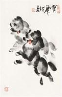 手印双犬图 立轴 设色纸本 - 124730 - 中国书画专场 - 迎新春书画精品拍卖会 -中国收藏网