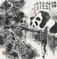 """熊猫 立轴 设色纸本 - 116759 - 中国书画 - 2010""""庆世博""""文物艺术品上海专场拍卖会 -中国收藏网"""