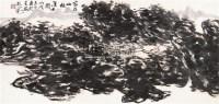家在山林 镜片 纸本 - 崔振宽 - 黄土风情—集长安画派书画作品专场 - 第11期精品拍卖会 -收藏网