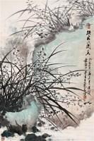 幽谷兰香 镜心 设色纸本 - 王兰若 - 岭南名家书画 - 2006广州冬季拍卖会 -收藏网