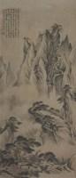 石涛款山水 -  - 中国历代书画专场 - 2007秋季艺术品拍卖会 -中国收藏网