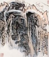 陆俨少  山水 镜心 - 116006 - 近现代书画专场 - 2007春季大型艺术品拍卖会 -收藏网