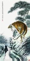 张善孖 虎 立轴 - 123426 - 中国书画 - 第二届中国书画拍卖会 -中国收藏网