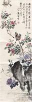 花鸟 立轴 设色纸本 - 139873 - 中国书画 - 北京康泰首届艺术品拍卖会 -收藏网