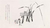 兰草 镜心 水墨纸本 -  - 中国书画 - 2005秋季艺术品拍卖会 -收藏网