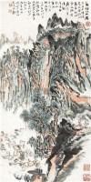 新城北山图 纸片 设色纸本 - 陆俨少 - 中国书画(三)—载玉怀珠 - 2011春季艺术品拍卖会 -收藏网