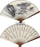 书画成扇 成扇 水墨纸本 -  - 中国书画一 - 2011春季艺术品拍卖会 -收藏网