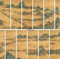 西湖十景 屏轴 (十二屏) 设色绢本 -  - 中国书画一 - 2011年秋季大型艺术品拍卖会 -收藏网