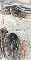 落日青山江上看 镜心 设色纸本 - 116006 - 中国书画 - 2006秋季拍卖会 -收藏网