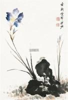 花卉 镜心 纸本 - 2941 - 名家翰墨专场 - 2011秋季拍卖会 -收藏网