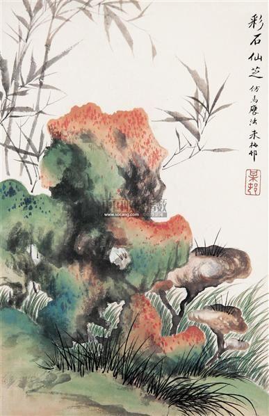 花卉 镜心 设色纸本 - 139858 - 中国书画专场 - 2008第三季艺术品拍卖会 -收藏网