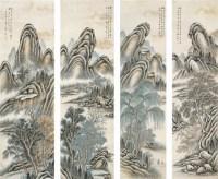 何维倦(1844-1925)山水四屏 -  - 中国书画(二) - 2007秋季艺术品拍卖会 -收藏网