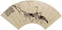 花鸟扇面 - 1338 - 中国书画 - 2011春季拍卖会 -中国收藏网