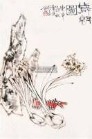 岁朝图 镜片 - 133606 - 中国书画 - 2011年首屇艺术品拍卖会 -收藏网