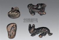 铜兽纹小带饰 (四件) -  - 瓷器 玉器 工艺品 - 2008年夏季拍卖会 -收藏网