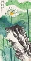 荷风送香气 立轴 设色纸本 - 139818 - 海上五大家专场 - 首届艺术品拍卖会 -收藏网