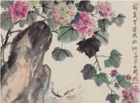 陳石瀨寂寞芳姿 -  - 现当代书画名家专场 - 2008秋季艺术品拍卖会 -收藏网