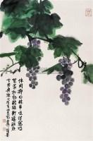 葡萄 立轴 设色纸本 - 谢稚柳 - 中国书画 - 第53期精品拍卖会 -收藏网