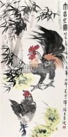 大吉图 立轴 设色纸本 - 21331 - 中国书画 - 第117期月末拍卖会 -收藏网