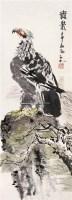 鹰 立轴 设色纸本 - 6285 - 中国书画专场 - 2008第三季艺术品拍卖会 -收藏网