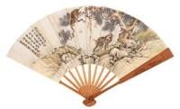 封侯图 - 蔡铣 - 中国书画 - 2007春季拍卖会 -收藏网