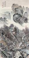 峨眉烟霭 立轴 设色纸本 - 马骀 - 中国书画(二) - 2006年秋季艺术品拍卖会 -收藏网