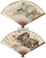 九龄图•南山松翠 成扇 设色纸本 -  - 中国书画专场 - 首届艺术品拍卖会 -收藏网