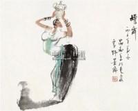 罐舞 镜片 设色纸本 - 陈忠志 - 中国书画一 - 2011年春季艺术品拍卖会 -收藏网