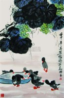 小鸭戏水娄师白 - 4003 - 中国书画 - 2010春季艺术品拍卖会 -收藏网