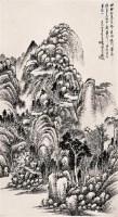 白云迷人 立轴 水墨纸本 - 134368 - 中国书画(一) - 2006年秋季艺术品拍卖会 -收藏网