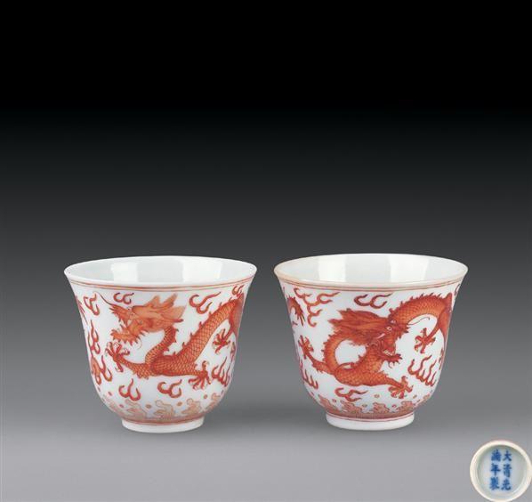 矾红龙纹杯 (一对) -  - 瓷器杂项 - 2007迎新艺术品拍卖会 -中国收藏网