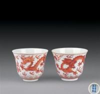 矾红龙纹杯 (一对) -  - 瓷器杂项 - 2007迎新艺术品拍卖会 -收藏网