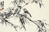 竹林双栖 镜片 水墨纸本 - 7693 - 中国书画(一) - 2011年秋季艺术品拍卖会 -收藏网