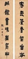 金农 书法对联 - 金农 - 书画 - 2007迎春书画拍卖会 -收藏网