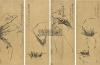 兰图 四屏 纸本 -  - 古今书画专场 - 夏季艺术品拍卖会(第六期) -中国收藏网