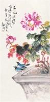 富贵延年 立轴 设色纸本 - 131055 - 中国书画一 - 2011年秋季大型艺术品拍卖会 -收藏网