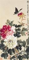 牡丹图 立轴 设色纸本 - 114874 - 中国书画艺术品专场 - 2011年秋季艺术品拍卖会 -收藏网