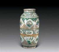 粉彩开光瓷瓶 -  - 中国古董家具及书画 - 2011年春季拍卖 -中国收藏网