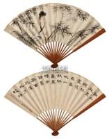 仕女 书法 成扇 设色纸本 -  - 中国书画(一) - 2011年夏季拍卖会 -收藏网