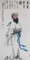 蒋进孔子像 - 144502 - 中国书画 - 浙江方圆2010秋季书画拍卖会 -收藏网