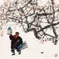 溜早图 镜片 纸本 - 121844 - 保真作品专题 - 2011春季书画拍卖会 -收藏网