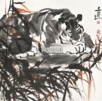 虎 镜心 设色纸本 - 2498 - 中国书画 - 北京康泰首届艺术品拍卖会 -收藏网