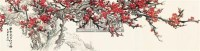举世竟言红紫好 镜心 设色纸本 -  - 风雅颂·中国书画 - 首届当代艺术品拍卖会 -收藏网