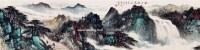 秋山晓雾 镜片 纸本 - 黎雄才 - 中国书画 - 2011当代艺术品拍卖会 -收藏网