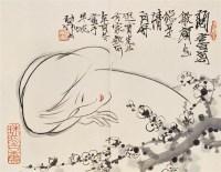 白梅朱颜 镜心 设色纸本 - 林墉 - 中国书画 - 2006秋季拍卖会 -收藏网