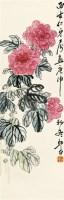 延年 立轴 设色纸本 - 2960 - 中国书画 - 2011 春季艺术精品拍卖会 -中国收藏网