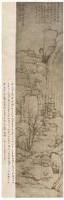 渐江 山水 - 渐江 - 书画古籍精品 - 2007秋季拍卖会 -收藏网