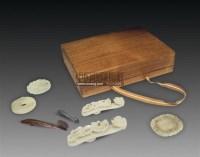 玉器杂件 (七件) -  - 古董珍玩 - 2011艺术品拍卖会 -收藏网