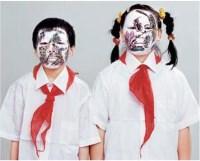 兄妹Ⅱ 照片 - 黄岩 - 中国油画雕塑 - 2007春季艺术品拍卖会 -收藏网