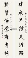 书法对联 立轴 - 2082 - 中国书画 - 2011秋季艺术品拍卖会 -收藏网
